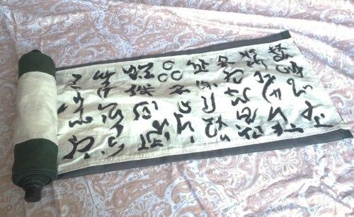 Naruto Shippuden Kabuto Sealing Scroll Cosplay Prop