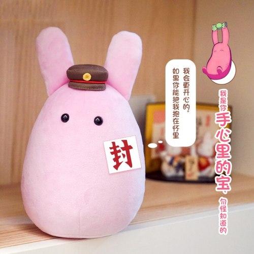 Anime Toilet Bound Jibaku Shounen Hanako kun Nene Yashiro Cosplay Cute Rabbit Doll Plush Stuffed Cushion Cartoon Pillow Toy