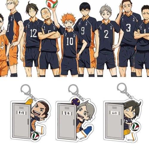 Key Chain Ring Anime Haikyuu!! Keyring Cute Cartoon Keychain sleutelhanger