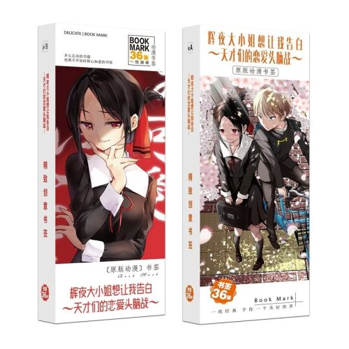 New 36Pcs/Set Anime Kaguya-sama: Love Is War Paper Bookmark Book Holder Message Card Fans Gift