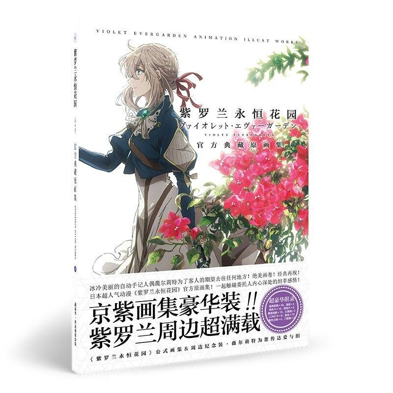Violet Evergarden Design Art Book Collection Album Setting Fans Collection Anime