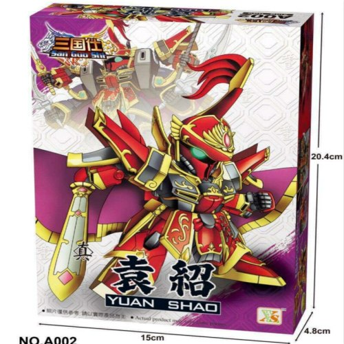 Gundam Three Kingdoms Assembled with Q-version Real Model Chronicles the Three Kingdoms Cao Cao Action Figures Garage Kit Toys