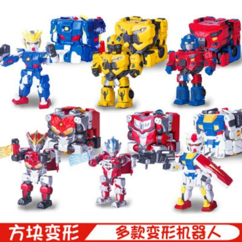 Gundam Altman's Cube Deformation as High as Toy Giant Hornet Q Version Brave Warrior Action Figures Garage Kit Toys Collection