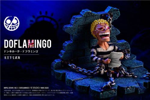 One Piece YZ Advance City First Doflamingo Prison SD Xiaotang GK Pirate Limited Hand  Character 6cm