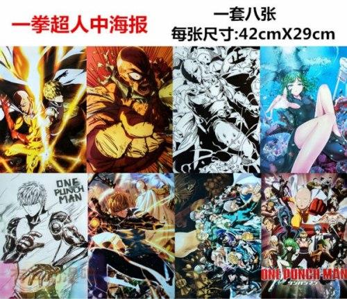 One Punch Man figure toys anime ONE PUNCH-MAN  Genos Saitama,Jie Nuosi figure poster wallpaper 8pcs/set free shipping