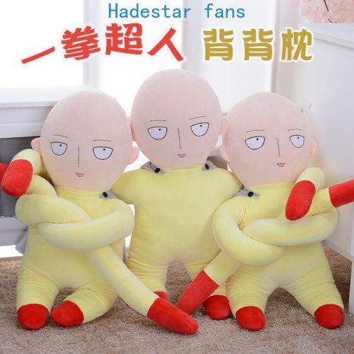 Anime ONE PUNCH MAN Plush Doll cosplay Saitama pillow short stuffed cute toy gift 67CM