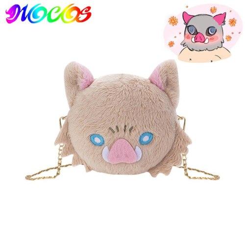 DIOCOS Demon Slayer Kimetsu no Yaiba Inosuke Cosplay Bag Kawaii Travel Backpack Zipper Plush Shoulder Bags Crossbody Bag