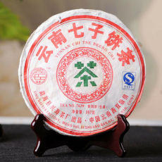 2006 Yunnan Xinghai 7639 RAW Puer Tea Xing Hai Tea Yunnan Chi Tse Beeng Cha 357g