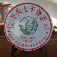 Iron Cake T8653 * 2014 XiaGuan Tuocha Pu'er Puer Puerh Tea Raw Shen Cake 357g
