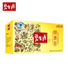 BESUNYEN Slimming Tea Reducing Fat Tea Burn Herbal Weight Loss Tea 25 TeaBags