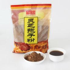 Wild Ganoderma Lucidum Spore Powder Lingzhi Reishi Powder for Immunity Improve