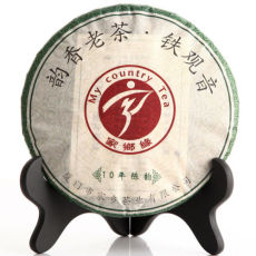 Mellow Aroma 10 Years Aged Roast Tie Guan Yin Chinese Oolong Tea Cake 350g
