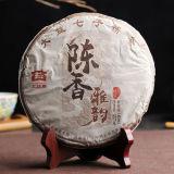 Chen Xiang Ya Yun * 2015 Menghai Dayi Pu-erh Tea Cake Pu Er Cooked Puer Ripe 357