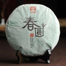 CHUN YUAN * 2015 Yunnan Menghai Tea Factory Dayi Pu erh TAETEA Puer Tea Raw 357g