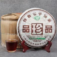Treasures 2006 Puwen Yunya Pu'er 400g Ripe Puer Tea Cake Shu Pu'er Old Puerh