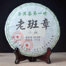 2008 The First Village Lao Ban Zhang * Menghai Pu-erh Tea Raw Sheng Puer tea 357g