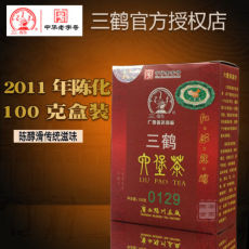 0129 Liu Pao Tea Three Cranes Black Tea Dark Tea 100g In Box Hei Cha 2014 Year