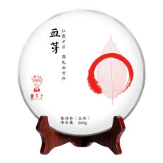 2018 Dr. Pu'er Tea Red Buds Wild Ancient Tree Sprouts Pu-erh Cake Raw 200g