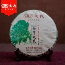 Mother Tree Tea * Yunnan Mengku Pu erh Tea Cake Raw Puer Sheng Pu er 500g 2015