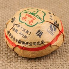 2014 Yunnan Lin cang Yinhao Puer Tuocha Sheng Puer Cha RAW Bowl Tea Puer 500g
