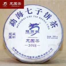 YUN NAN QI ZI BING CHA Shengshi Longyuan Puer Pu-erh Tea Cake 380g 2018 Ripe
