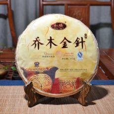 Qiao Mu Jin Zhen * Yunnan Puerh Golden Bud Pu-erh Tea Cake Ripe Puer Shu 357g
