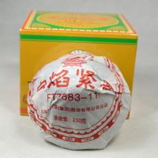 Bao Yan Jin Cha * Xiaguan FT7683-11 Mushroom TuoCha Raw Pu Erh Pu Er 250g 2011