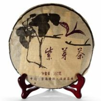 Pu er Purple Buds 2005 year Wild Jingmai Mount Shen Puer Raw Pu erh Tea 357g