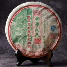 Mother Tree Tea 2007 Ancestor of Mengku Big Leaf Pu Er Green Cake Puer Raw 500g