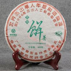 Puwen Yunya 2006 World Outstanding Chinese Memorial Raw Puer Tea 400g Sheng Pu