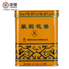 CHINA TEA Butterfly Premium Organic Jasmine Green Tea Flower 227g Yellow Tin