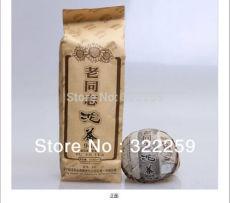 5pcs*100g * 2011 yr Haiwan 968 Yunnan Haiwan Pu-erh Tea Old Comrade Lao Tong Zhi