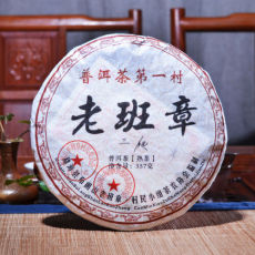 2008 The First Village Lao BanZhang Puer Ripe Pu Erh Tea Ban Zhang Pu Er 357g