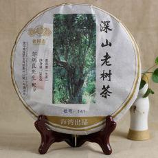 2014 Ancient Mt. Old Tree * Haiwan Puer Cake Old Comrade Raw 500g LaoTongzhi Tea
