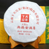 Shang Pin Golden Ribbon Big Snow * 2017 Yunnan Xiaguan Puer RAW Pu'er Tea 357g