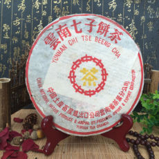 2000 Yunnan ZhongCha 7572 Yellow Seal Old Aged Pu'er Ripe Cake Pu Erh 357g