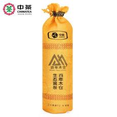 COFCO Hunan Anhua Dark Tea Flower Roll Tea Twenty Liang Tea 725g T2-6 Hei Cha