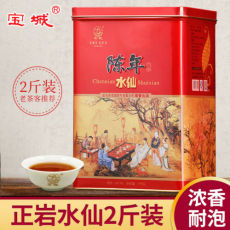 Aroma Chen Nian Shui Xian Aged Shui Xian Bao Cheng A516 Wuyi Oolong Tea 1kg Tin