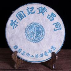 1998 Yr Pu'er Tea Raw Tea 1998 Tongchang Huangji Green Cake Aged Old Pu-erh 357g