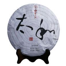 TAI HE * Premium Yunnan JingMai Old Arbor Puer Pu Er Shu Ripe Pure 660g 2018
