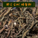 Jingmai Pangxiejiao Pang Xie Jiao Old Tree Wild Crab Legs Feet Pu-erh Tea Raw