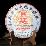 2009 Yr Menghai Heaven Earth Royal Big Tree Ban Zhang Pu-erh Ripe Tea Cake 357g