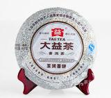 YU RUN Jade Luster * 2011 ORIGINAL Yunnan Menghai Dayi Ripe Pu Er Puer Cake 357g