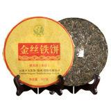 2015 Yr Golden Ribbon Iron Cake Yunnan Xiaguan Raw Puer Sheng Pu-erh Tea 357g