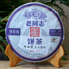 2010 Haiwan Ripe Lao Tong Zhi 908 Old Comrade Mini Pu'er Tea Cake Puerh 200g