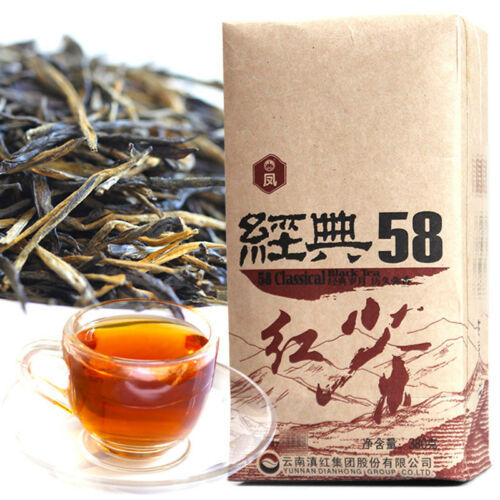 2020 Year Classical 58 Fengqing Dian Hong 58 Phoenix Brand Yunnan Black Tea 380g