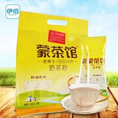 Mongolia Suutei Tsai Instant Milk Butter Tea Salty Flavour Beverage Power 400g