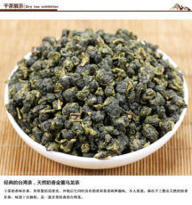Taiwan High Mount. Jinxuan Jin Xuan Milk Oolong Tea Organic Supreme Loose Leaf