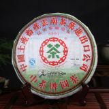 2007 Yr CNNP Zhong Cha 8991 Yunnan Puerh Pu Erh Puer Tea Cake Raw Pu'er 400g