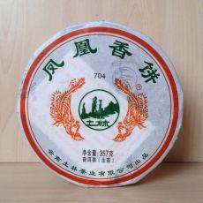 Tulin Phoenix 704 Yunnan Pu-erh Tea Raw Pu'er Tea Dali Nanjian Puer 357g 2014